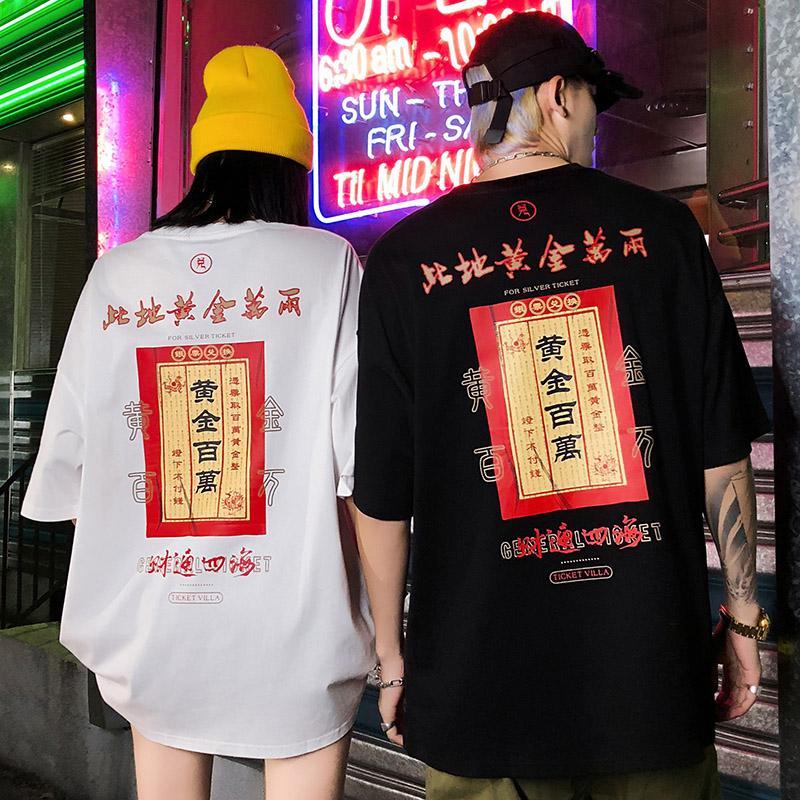 Hop maglietta MarchWind Hip Uomini 2020 Cotton denaro maglietta manica corta T-shirt casuale Streetwear Cina antica Moda estate dei vestiti cinesi