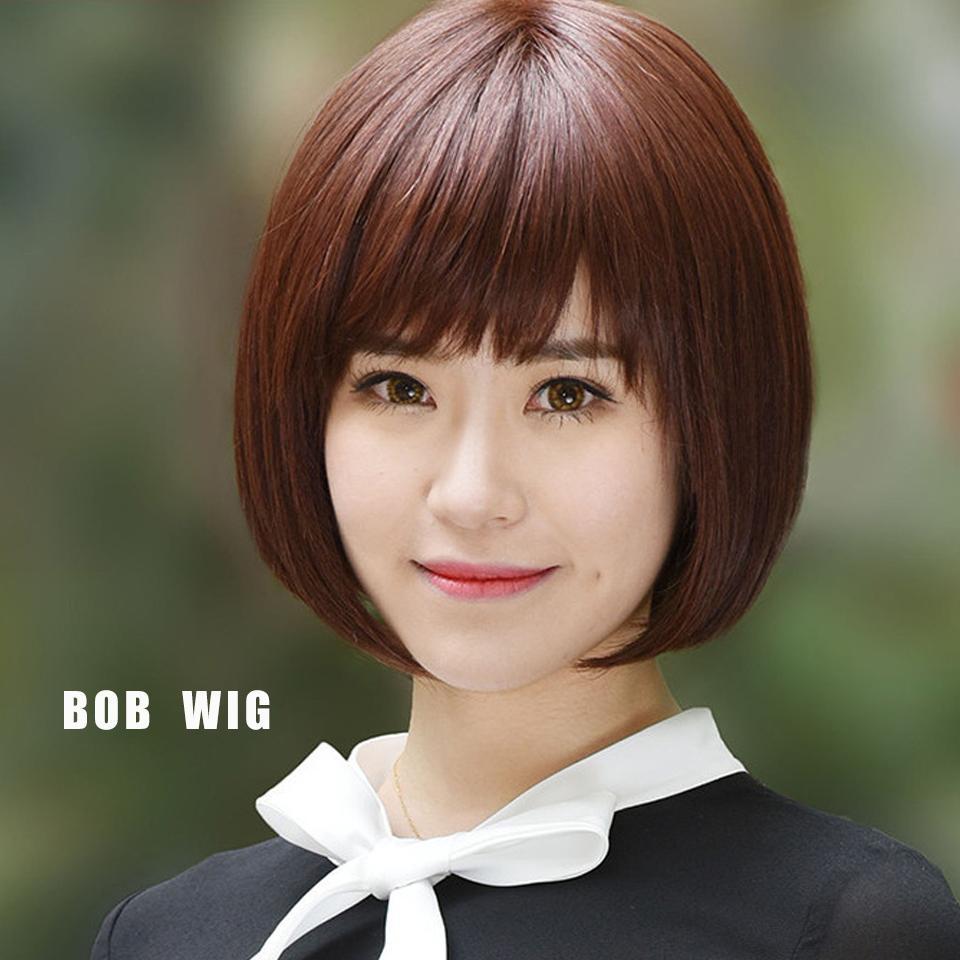 Allaosify Perruques courtes cheveux synthétiques perruque courte perruque Bob réel perruques avec une frange brésilienne pour les femmes noires