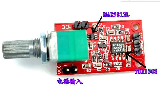 TDA1308 Headphone Amplifier Board Volume Adjust MAX9812L Microphone Amplifier