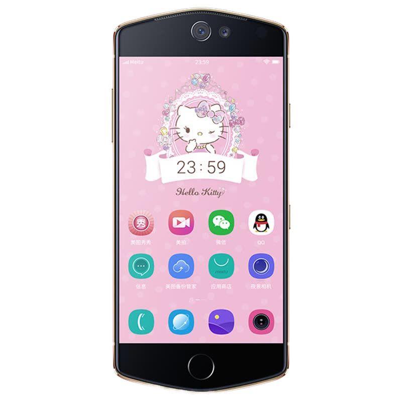 Original de telefone celular Meitu M8S 4G LTE 4GB RAM 64GB ROM MT6797X Deca Núcleo Android 5.2 polegadas 21MP Fingerprint ID 3100mAh telefone móvel esperto