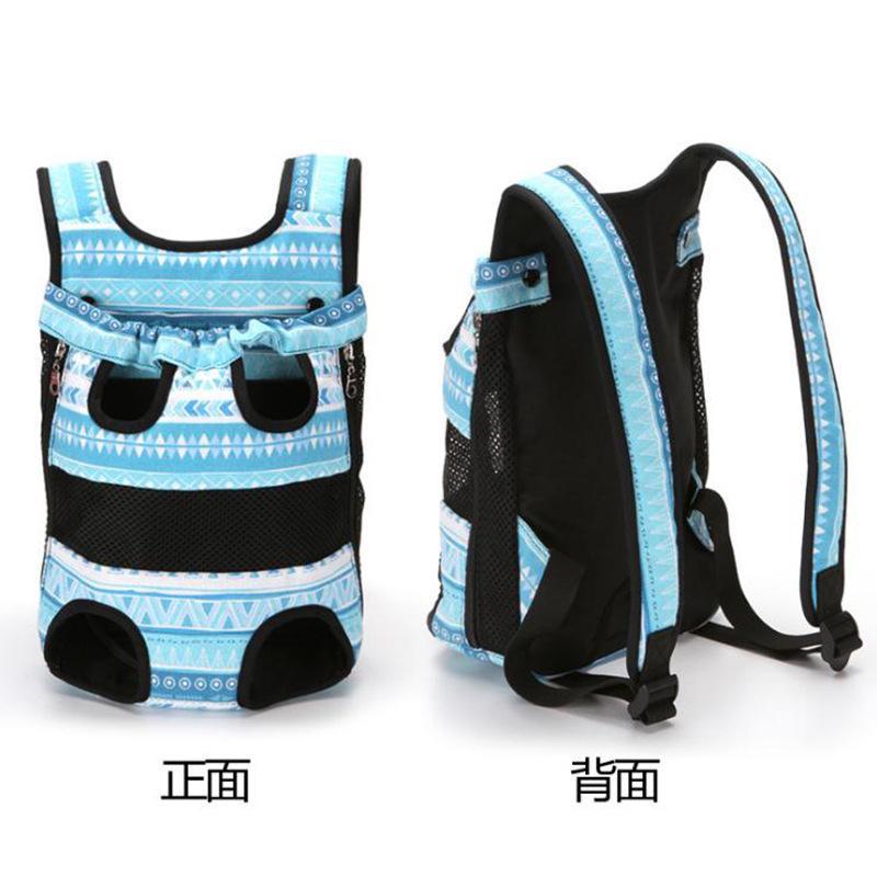 Собака рюкзак для собак Сумка на груди Открытый носитель Портативный Сумка Pet Travel Плечо XMPOU