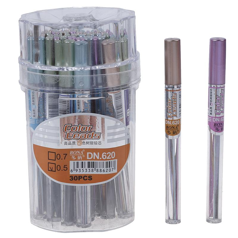 2pcs 0.5 /0.7 mm Colorful Mechanical Pencil Lead Art Sketch Drawing Color Automatic Pencil Lead Refills 2B Color Randomly