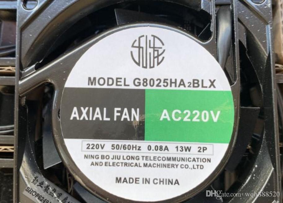 Vente en gros d'origine allemande G8025HA2BLX 80 * 80 * 25MM / AC220V / 13W ventilateur de refroidissement
