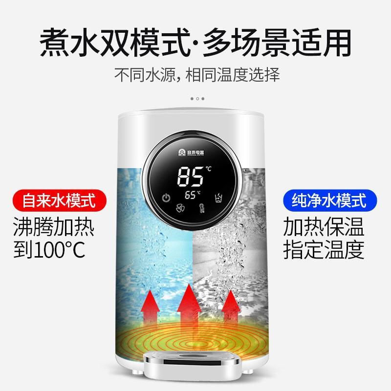 Rongsheng Electric Hot Water Bottle Главной Температура большая емкость Электрический чайник изоляция Автоматическая Интеллектуальный 5 L чайник
