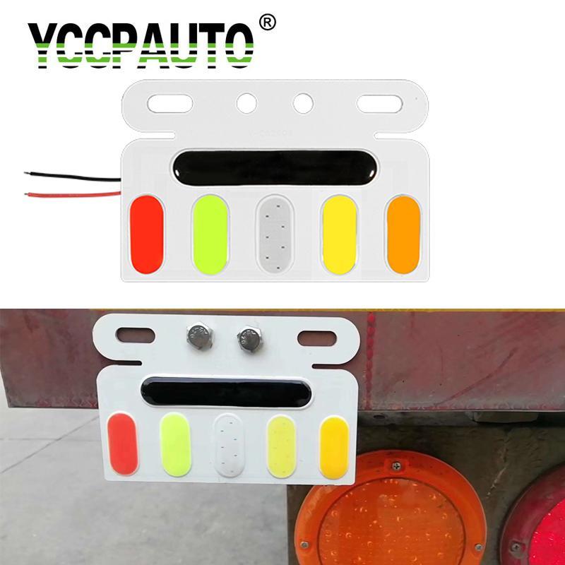 YCCPAUTO 24V 다채로운 방수 트럭 LED 미등 고출력 COB LED 트레일러 트럭 후면 스트로브 빛 1PCS 경고