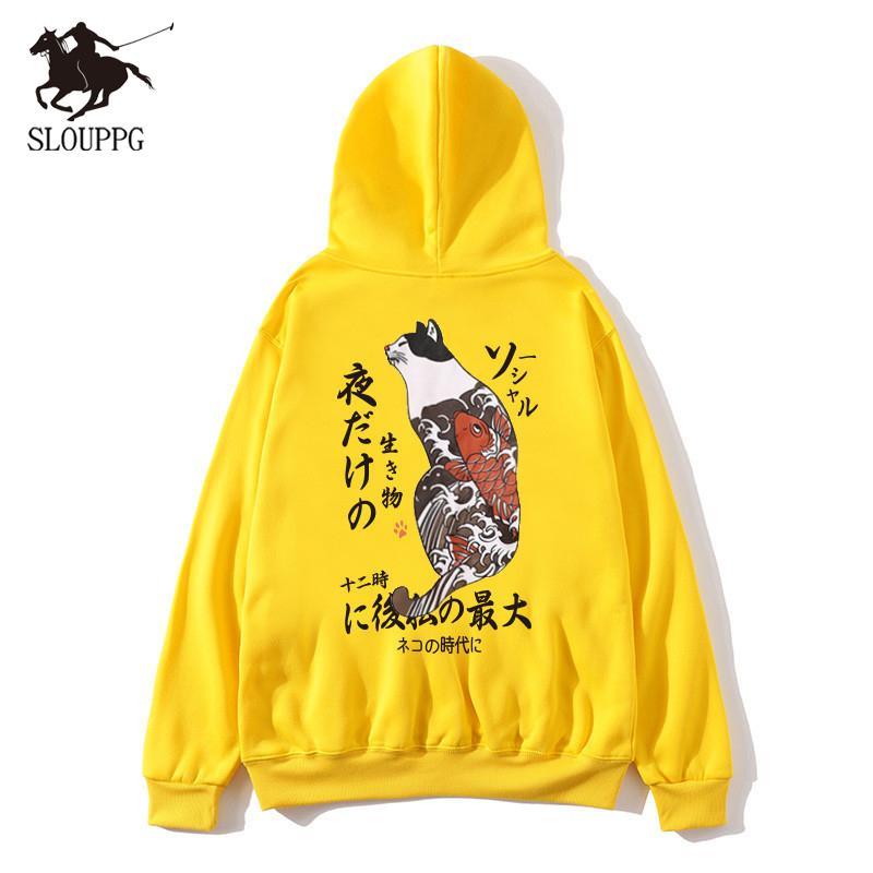 Automne hiver japonais Harajuku Hip Hop pour Sweatshirts original impression streetwear deux hommes à capuche oversize Sweats à capuche homme 2019