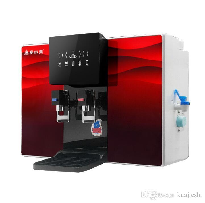 과일과 야채 해독 기능 스트레이트 음주와 하나의 기계 정수기 RO 역삼 투 순수한 물 기계 가열