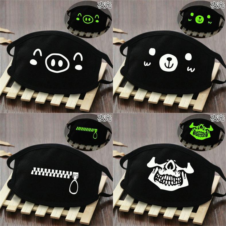 Funny Pet Gift Maske femme Gesichtsabdeckung im Dunkeln leuchten Schädel Skelett Funny Pet dxaes Maske