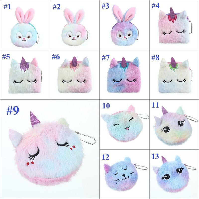 13 색 아이 토끼 봉제 인형 동전 지갑 학생 소녀 변경 지갑 만화 고양이 유니콘 남여 야외 화장품 가방
