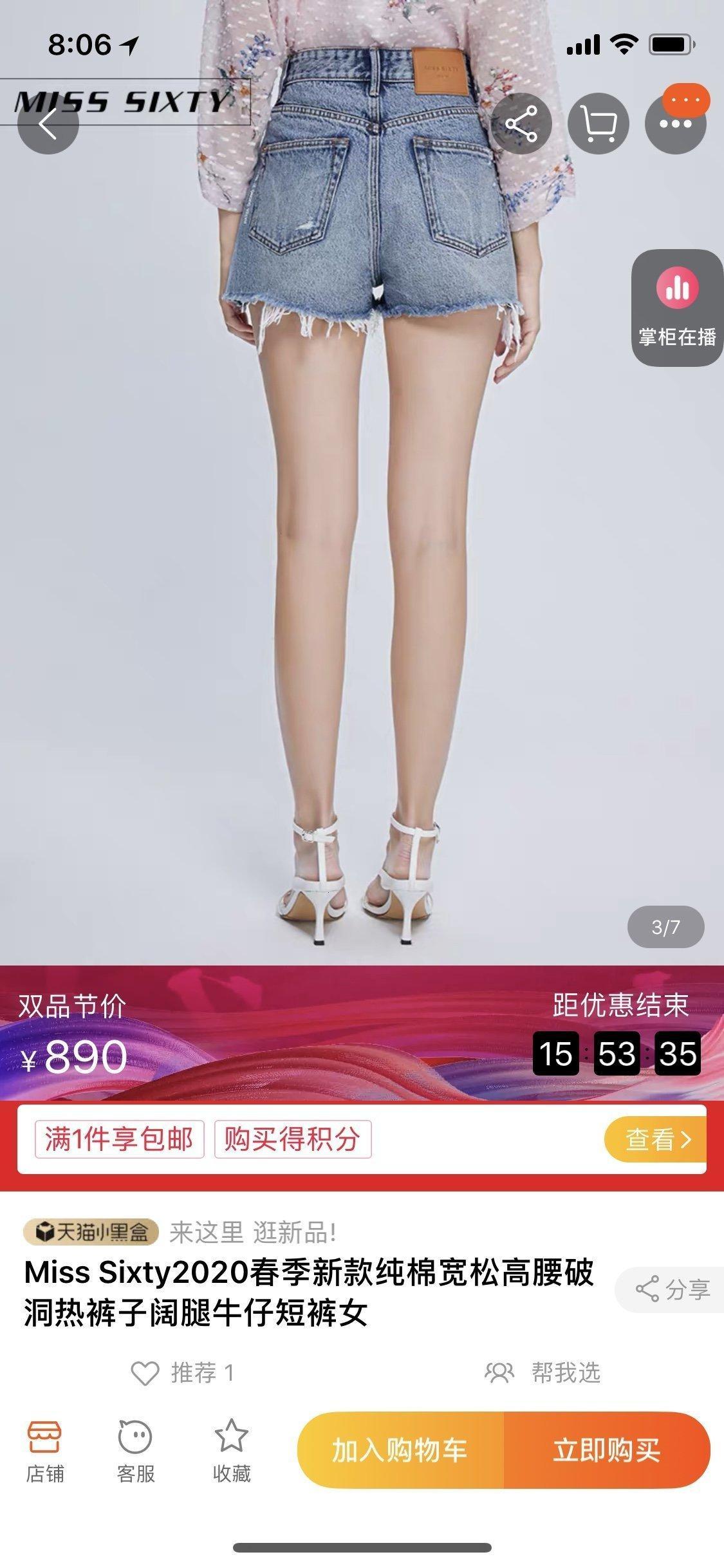 femme short Designer style européen Envoi gratuit nouveau favori précipitèrent Vente chaude belle T6AD T6AD T6AD