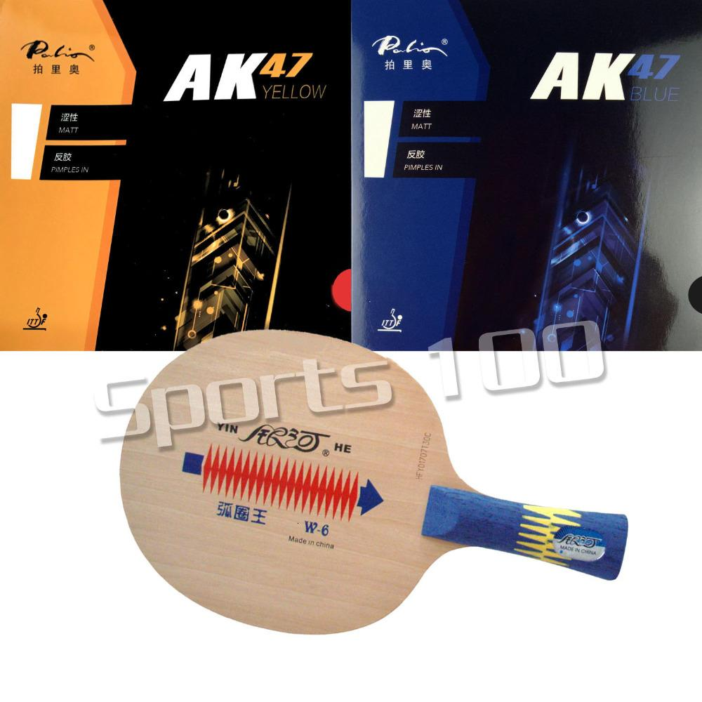 Pro Combo Racket YINHE W6 Table Tennis Blade with Palio AK47 YELLOW and Palio AK47 BLUE Rubber With Sponge T191026