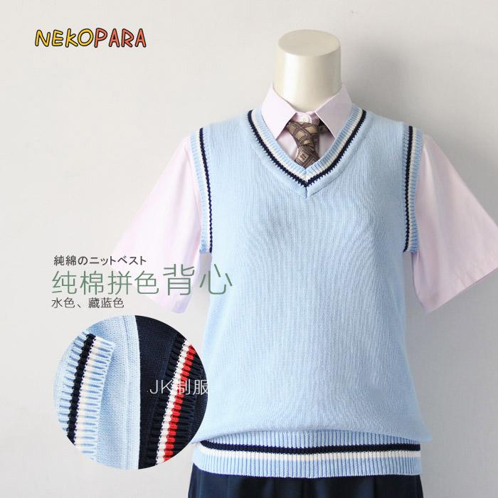 Unisex Uniforme escolar británico Chaleco con cuello en v Suéter sin mangas japonés JK Tops de algodón Azul agua Azul oscuro