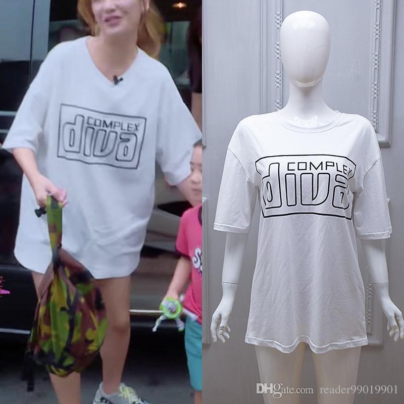 Maglietta S-XL da donna estiva moda manica corta girocollo lettera stampa pullover da donna daily wear casual top * 87