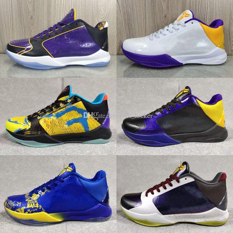 حار MAMBA تكبير IV 4 5 Protro مشروع يوم يكرز هورنتس كارب ديم ديل سول الرياضة كرة السلة أحذية الرجال ZK4 4S حذاء رياضة