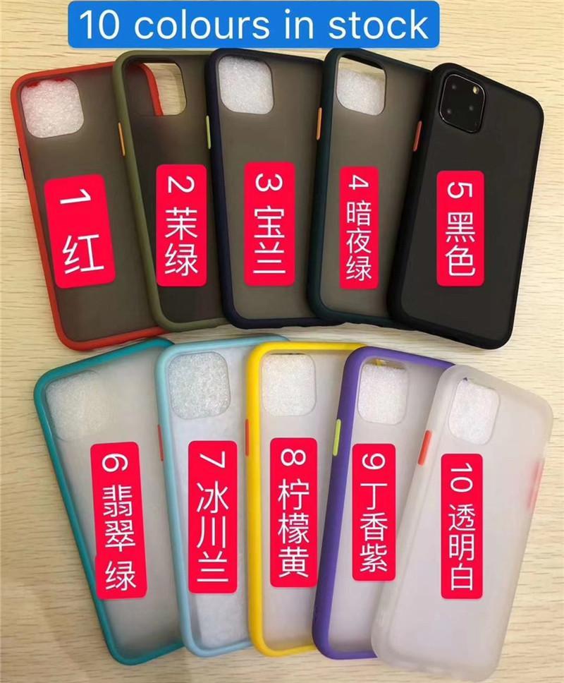 2020 전화 케이스 플라스틱 TPU 액체 전화 커버 아이폰 11 프로 7 8 플러스 XR XS 최대 홀더 패션 부티크 젖 빛 휴대 전화 쉘 C123102