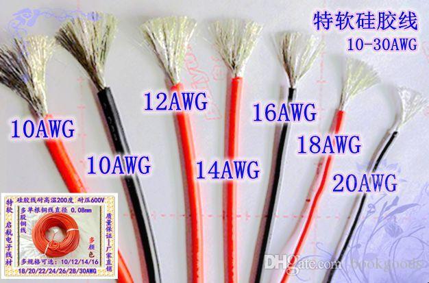 Freeshipping 20M alta temperatura cabo de arame multímetro fio condutor de silicone flexível opção cor 10AWG fio de silicone