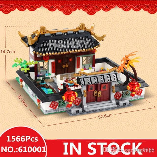 Panlos 610001 الصينية ريونيون نمط الأسرة السنة الجديدة عشاء وسط فناء نموذج بناء كتل الطوب ألعاب