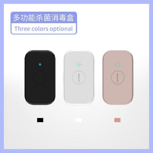 Carregador sem fio hairclippersshop Esterilizador UV Mobile Phone Esterilização Box 10W Qi carregamento rápido Caixa de desinfecção para Samsung Galaxy S20