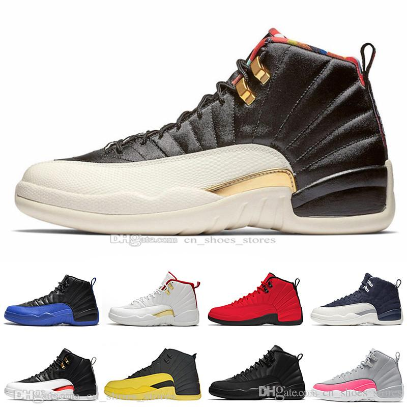 chinese new year 12s release date 2019