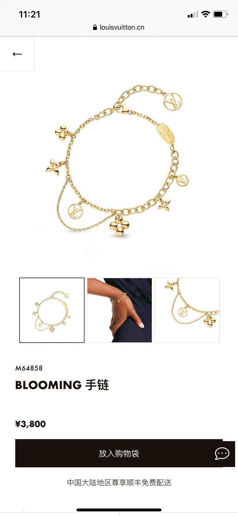 2020 de alta calidad de las señoras de la moda pulsera con vestido de fiesta mejor el encanto de cadena de joyería preciosa pulsera 73YD