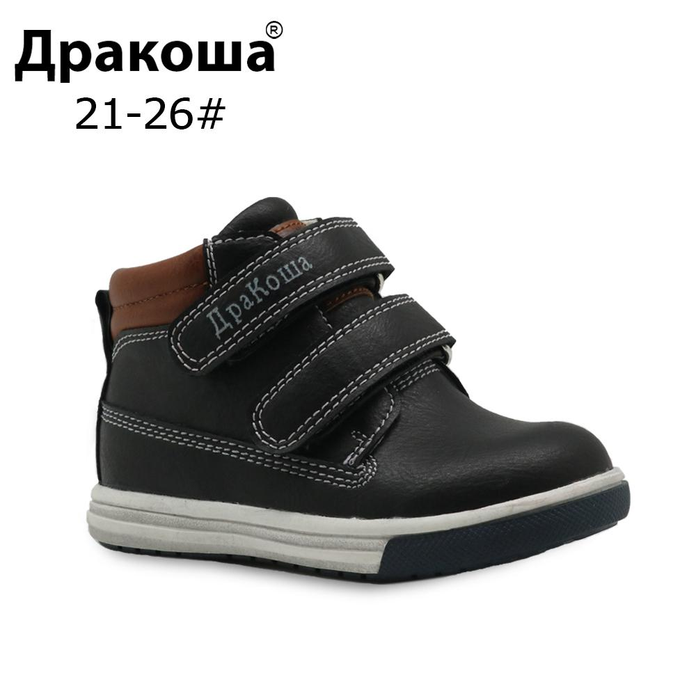 Boys Spring Autumn Hi Top Ankle Shoes Zip Up Leather Insole Size UK 2-6