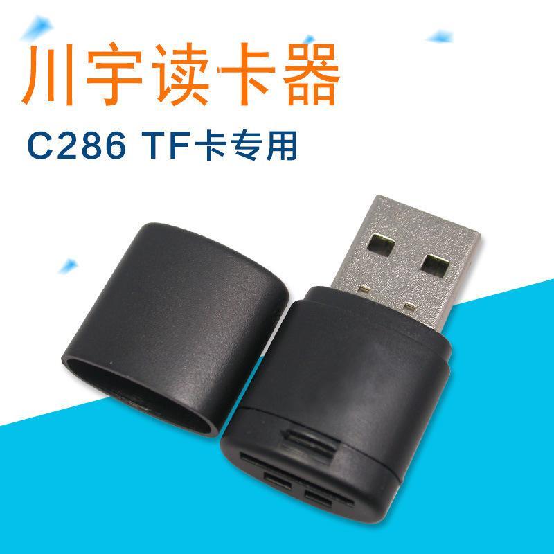 Smart2019 Sichuan C286 Telefone Móvel Tf Mini Micro Sd Leitor De Cartão De Usb