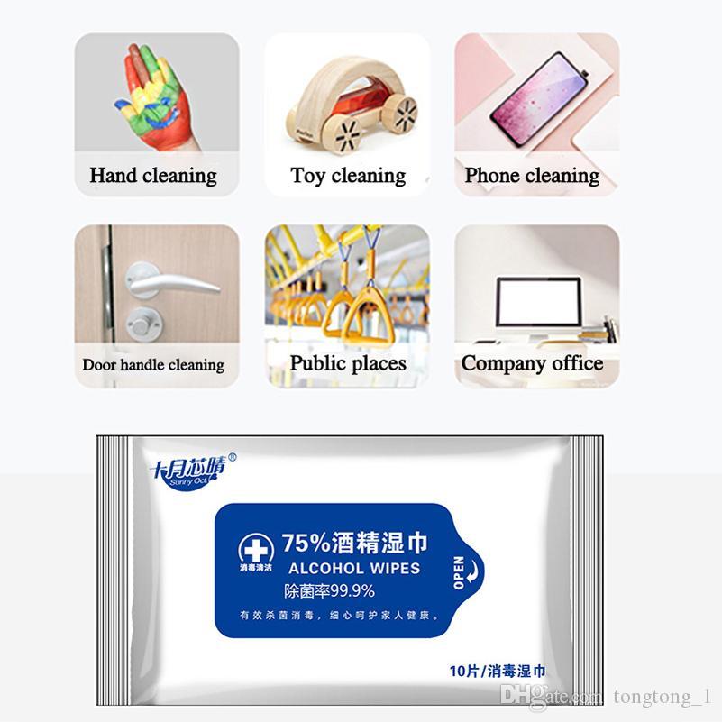방지 10PCS / 가방 물티슈 소독 휴대용 알코올 면봉 패드 물티슈 살균 세척제 살균 종이 수건의 B1