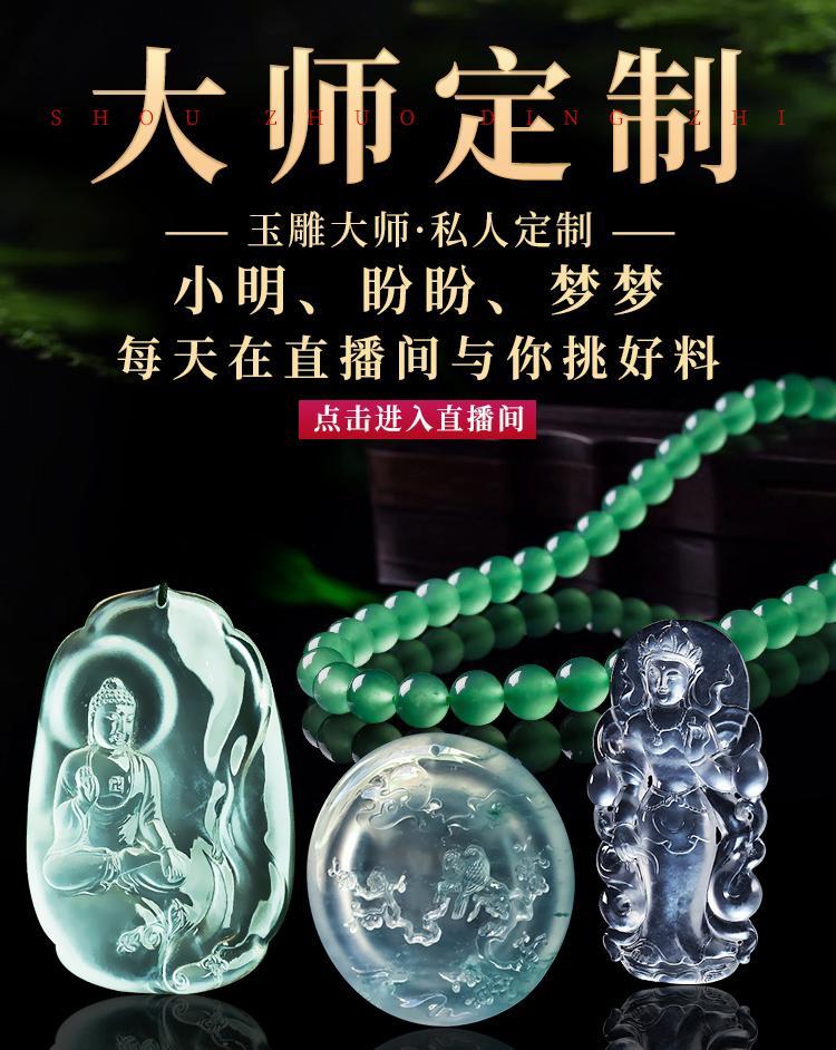Yongxiang naturale Un gioiello femmina collana pendente carico pendente ghiaccio Viola Jade nudo Pietra Jade radiocronaca