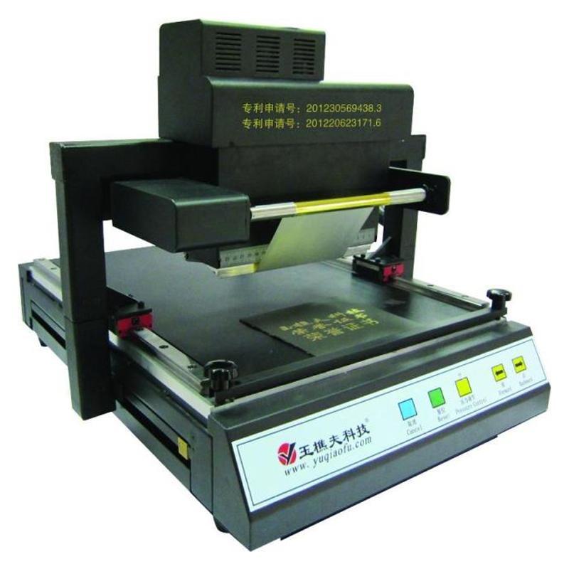 Dijital Otomatik Masaüstü Yazıcı Için Folyo Baskı sıcak Damgalama Makinesi A3 A4 Kitap Rotogravür Baskı Makinesi TJ-219 Kapakları