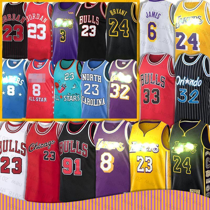 NCAA كرة السلة جيرسي الشحن السريع سريعة نوعية جيدة جاف أزرق أحمر أخضر 45112456 zcvzxb ZCKBNZM، CBNZCVB
