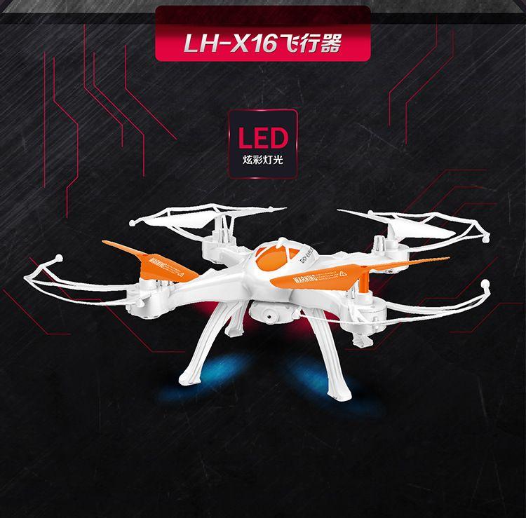 FPV Модель трансмиссионной машины реального времени Lihuang LH-X16 Пульт дистанционного управления Четырехосевой летательный аппарат