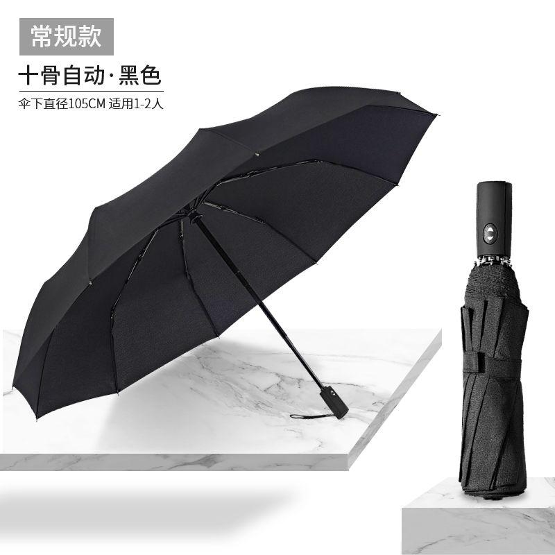 대형 파라솔 자동 방풍 일 우산 블랙 코팅 UV 여성 남성 비즈니스 일본어 우산 Parapluie 선물 아이디어 SY353