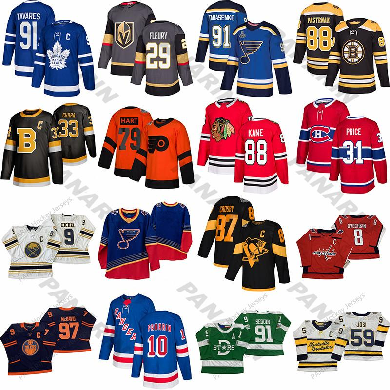 Toronto Maple Leafs Tavares O'Reilly New York Rangers Panarin All star Giroux Pastrnak Kane Carey Price Eichel Ovechkin Hockey Jerseys