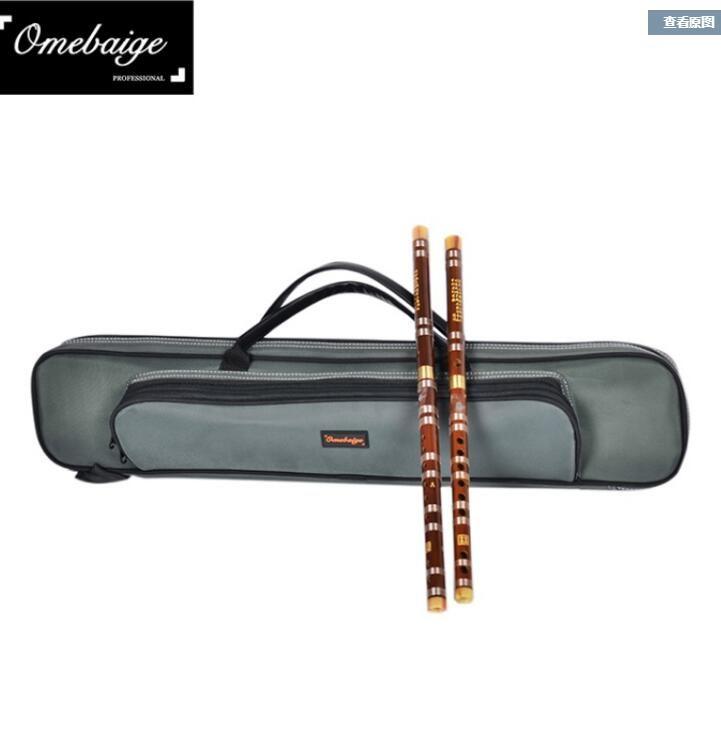 Baige espessamento Sete flauta de bambu flauta Voltar 75 centímetros impermeável saco de flauta Bag