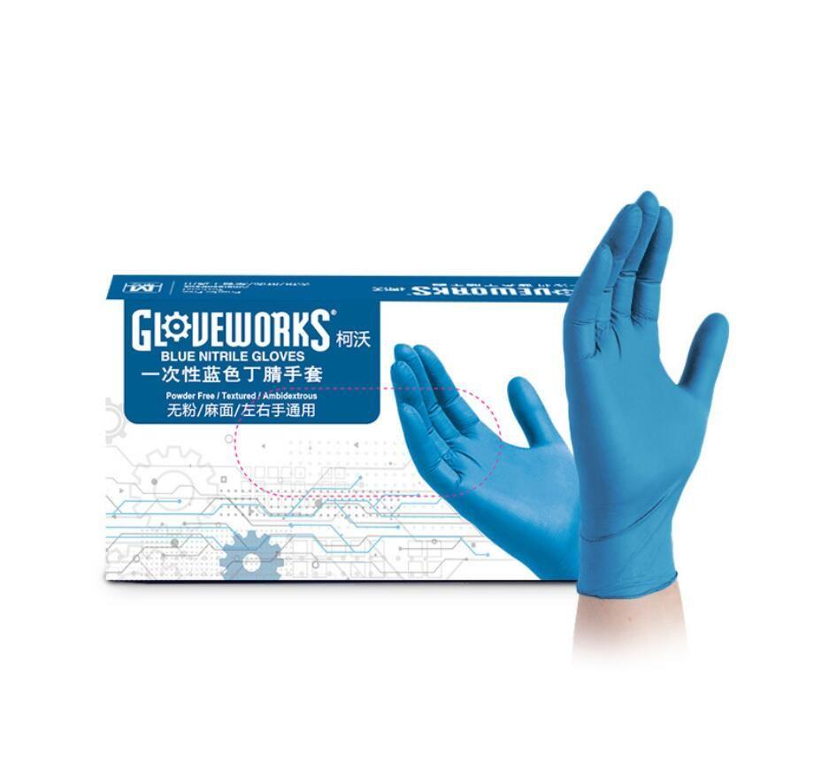 AMMEX 100pcs / box Einweg-Nitril-Handschuhe Oil Resistant Pannensichere Handschuhe für Waschen Reinigung Sicherheit Reinigung Einweghandschuhe