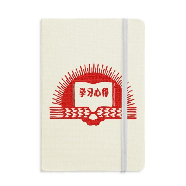 Libro Sun Revolution Red Patriottismo Notebook Tessuto Hard Cover Classic Journal Diary A5