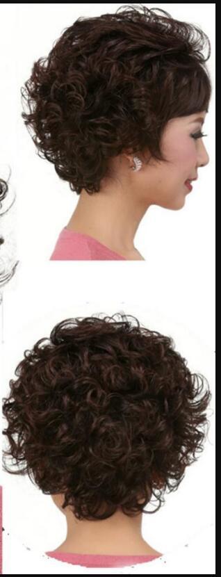Perücke Glamour Frauen kurze lockige braune Haare volle Perücken Mutter Geschenk für alte