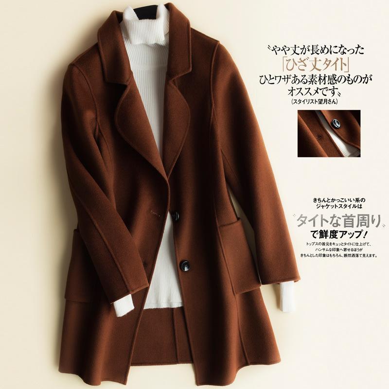Manteau milieu de femmes et style long version coréenne petit manteau de laine