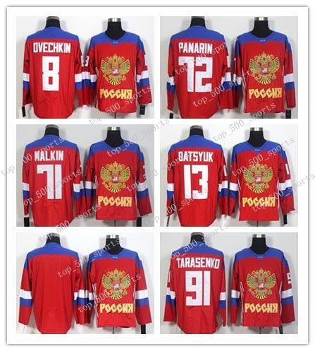 2016 월드컵 아이스 하키 유니폼 러시아 Alex Ovechkin Jersey Red 72 Artemi Panarin 13 Pavel Datsyuk 71 Evgeni Malkin 91 블라디미르 Tarasenko