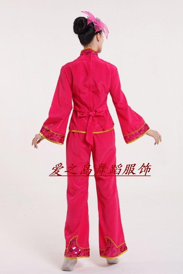 Costume Yangko ancien classique de mode-chinois top + pant