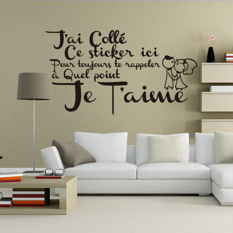 Wall Sticker Playing Football Boy Quote Art Removable Harmless Bedroom Decor PVC