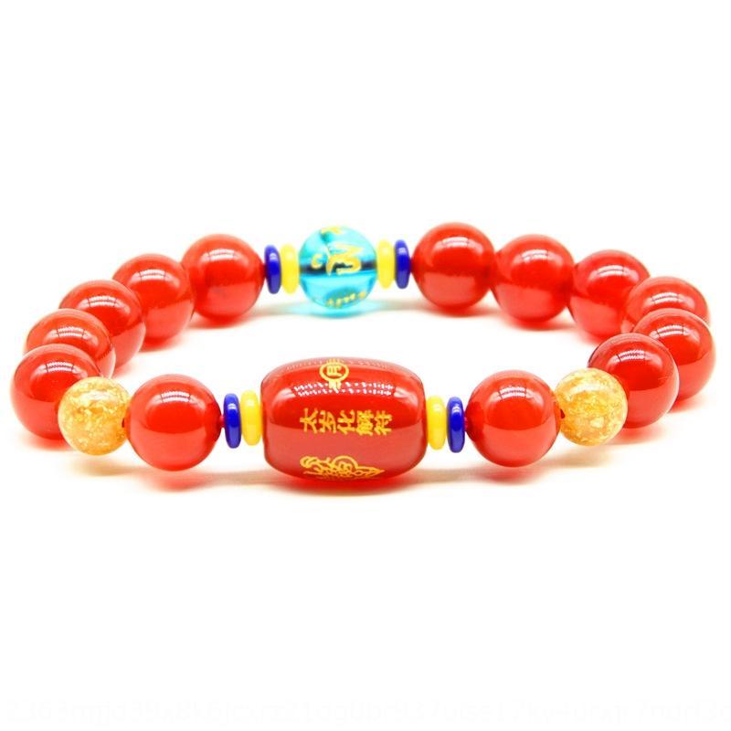 New Year Jahr der Ratte Tempel maßgeschneiderte Perlen Buddha Perlen Armband mit fünf Elementen Karte Glück neuen Armbandes wf5bH
