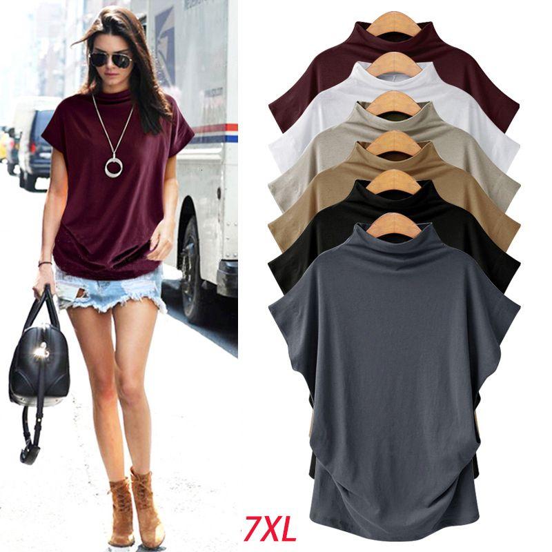 Женская одежда женские блузки топы женщины корейский стиль мода женская блузка с коротким рукавом O шеи блузка большой размер S 7Xl женская блузка