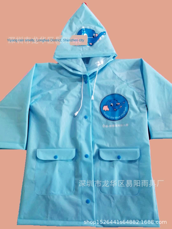 Publicidade infantil capa de chuva engrossou EVA Schoolbag impermeável grande elefante azul capa infantil borda com mochila