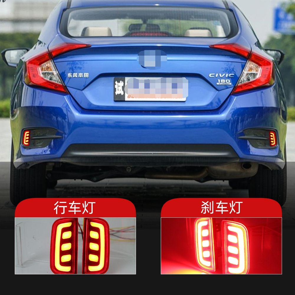 2шт отражатель для Honda Civic 2016 2017 2018 LED DRL задний бампер задний фонарь противотуманные фары стоп-сигналы сигнальная лампа