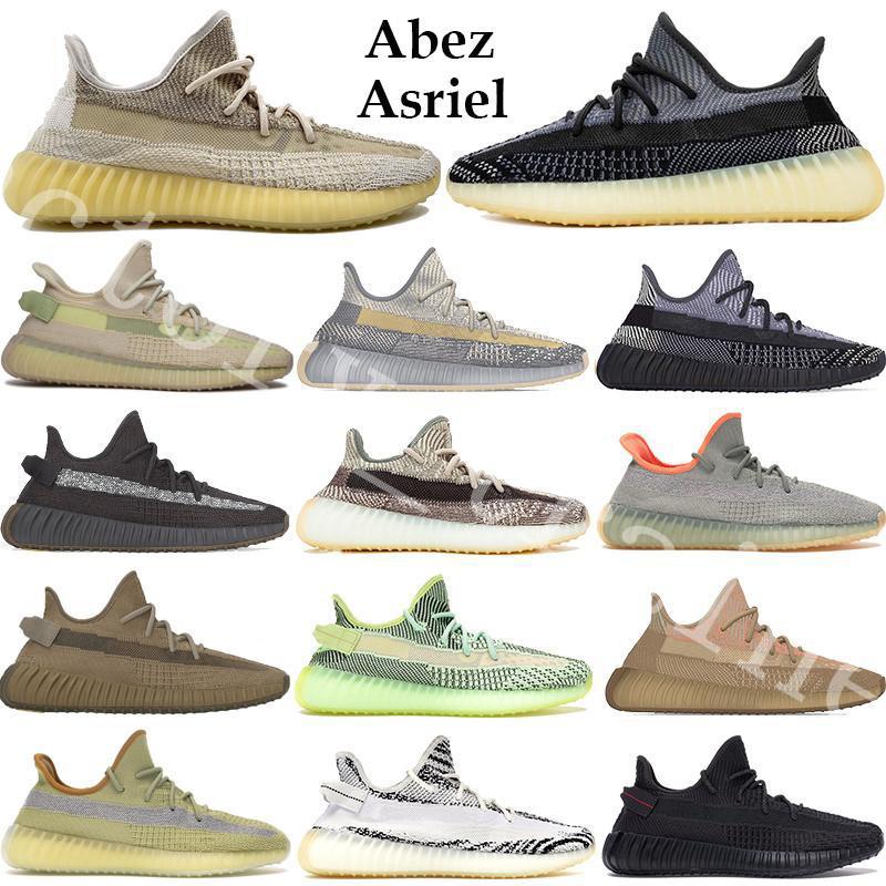 2020 크기 13 Abez 아스 리엘 Israfil 오레오 사막 세이지 쇠 찌끼 테일 라이트 리넨 카니 예 웨스트 (Kanye West) V2 반사 남성 여성 트레이너 스니커즈 신발을 실행