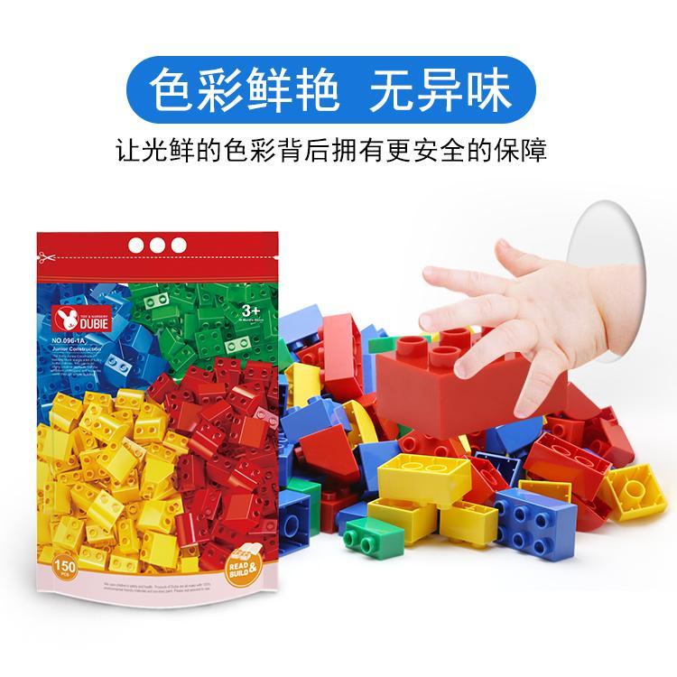 150pcs Дети DIY образования творческие игрушки Развитие интеллекта Большой Particle Строительные блоки Первичные конструкции для детей Подарочные игрушки
