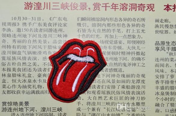 (Größe: ca. 4,5 * 6 cm) ~ Red Zunge Punk Rockabilly Applique Eisen auf Patch