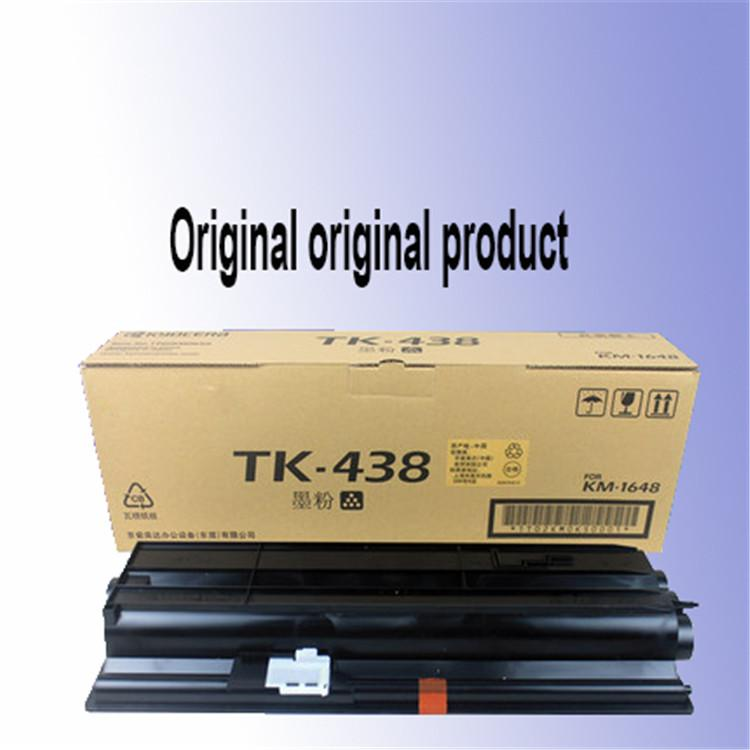 It is suitable for KYOCERA TK-438 powder box KM1648 Kyocera printer copier cartridge box is efficient without hurting the machine.