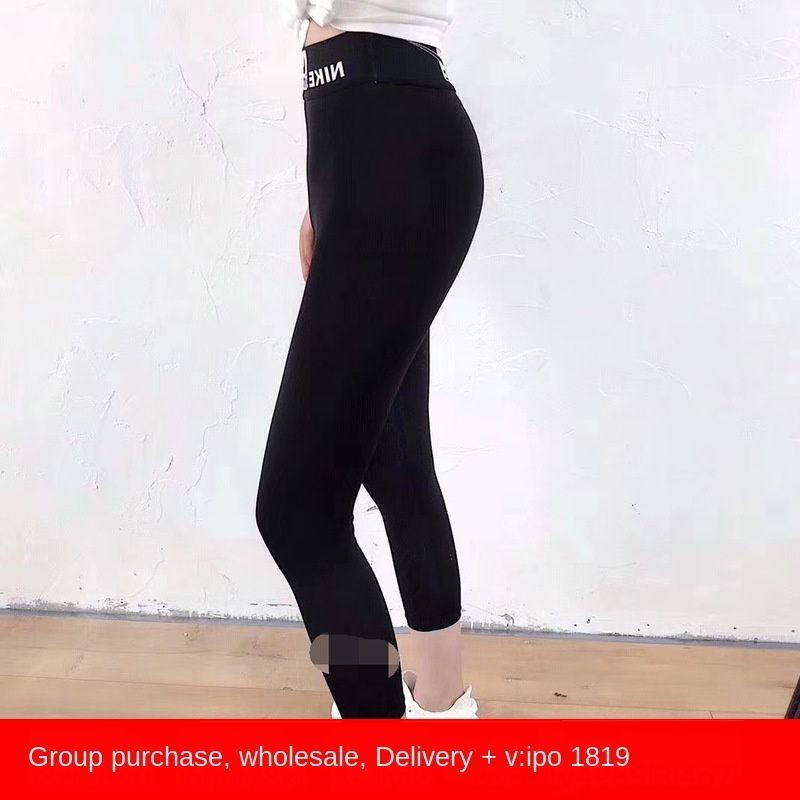 lettres élastiques de sport masque NK taille élastique pieds occasionnels pantalon serré noir pantalon serré collant masque facial leggings